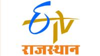 ETv Rajasthan