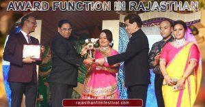 RFF Image