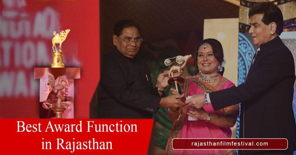 best film festival in India