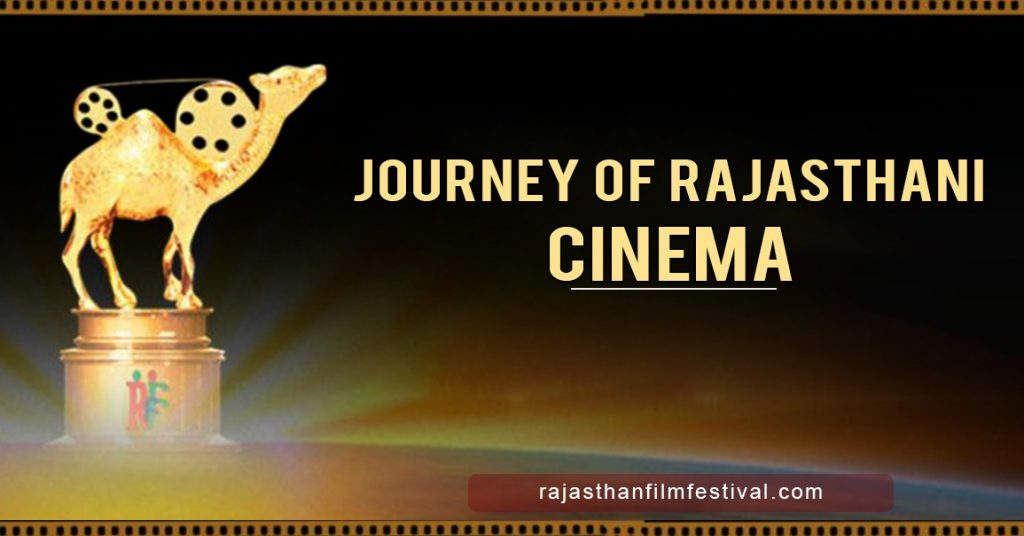 journey of Rajasthani Cinema