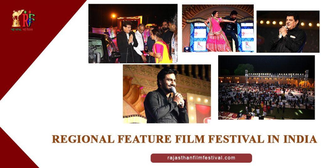 Regional Feature Film Festival in India
