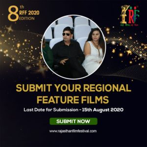 Regional Feature Film in India