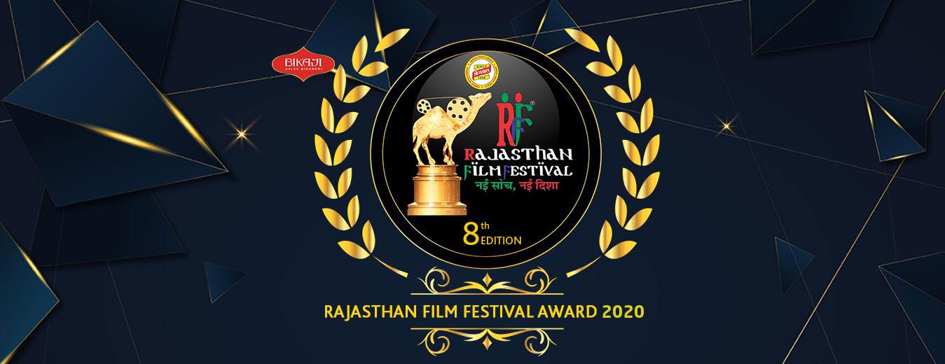 film-festival-2020